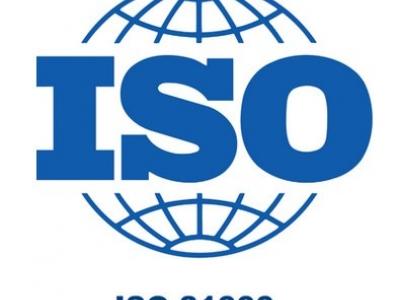 """Семинар на тема: """"Новото издание на БДС ISO 31000:2018 – промени, свързани с принципите, рамката и процеса на управление на риска"""""""