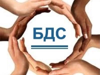 Българският институт за стандартизация в помощ на бизнеса в условия на криза