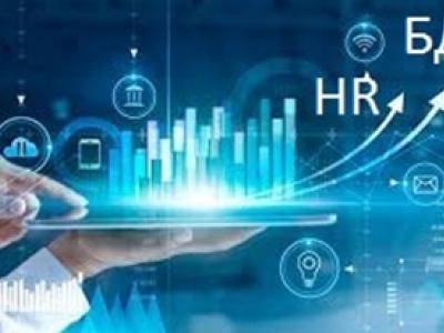 """Колекция от стандарти """"Управление на човешките ресурси – стандарти за устойчивост и развитие на човешкия капитал в организациите"""""""