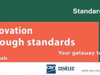 """Европейска конференция """"Насърчаване на иновациите чрез стандартите. Вашата врата към пазара"""""""