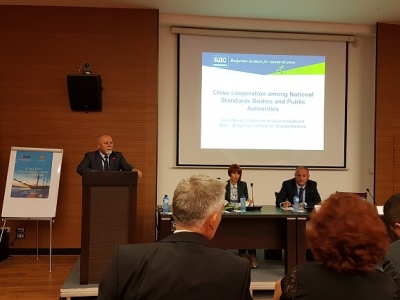 Проведе се 8-та Балканска конференция по стандартизация