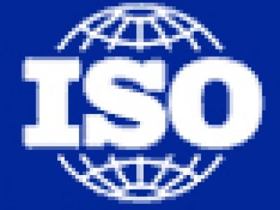 """Предложение на ISO за създаване на нов технически комитет """"Референтни материали"""""""