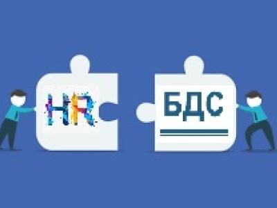 """Колекция от стандарти """"Управление на човешките ресурси – указания, планиране, измерване на резултатност и качество при наемане на персонал"""""""