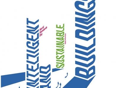14 октомври 2008  - Световен ден на стандартизацията
