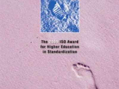 Награда на ISO за включване на стандартизацията като предмет в програмите за висше образование