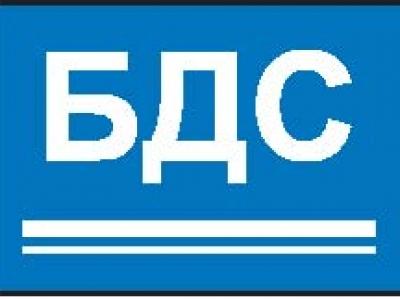 "Годишно пленарно заседание на CEN/TC 234 ""Газова инфраструктура"""